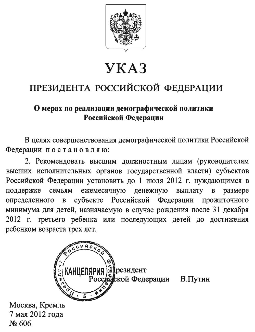 Банк москвы вакансии юрист москва