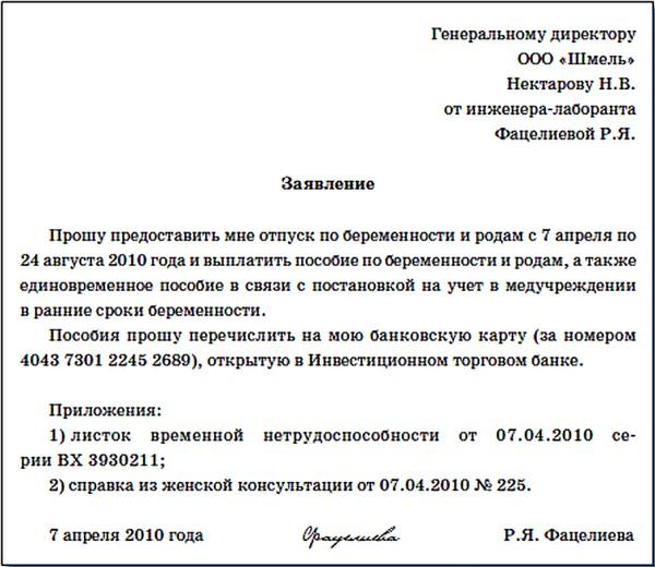 Проверка штрафов по номеру постановления