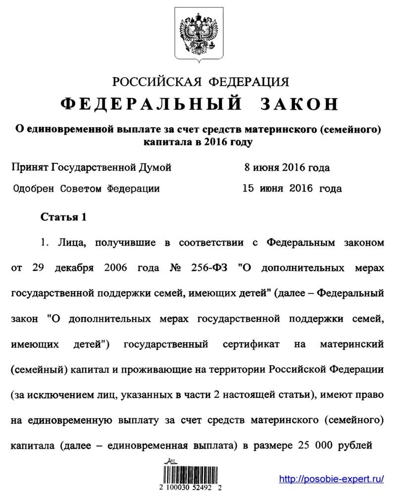 Общество защиты прав потребителей красноярск