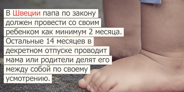 Как рассчитать пособие по беременности и родам