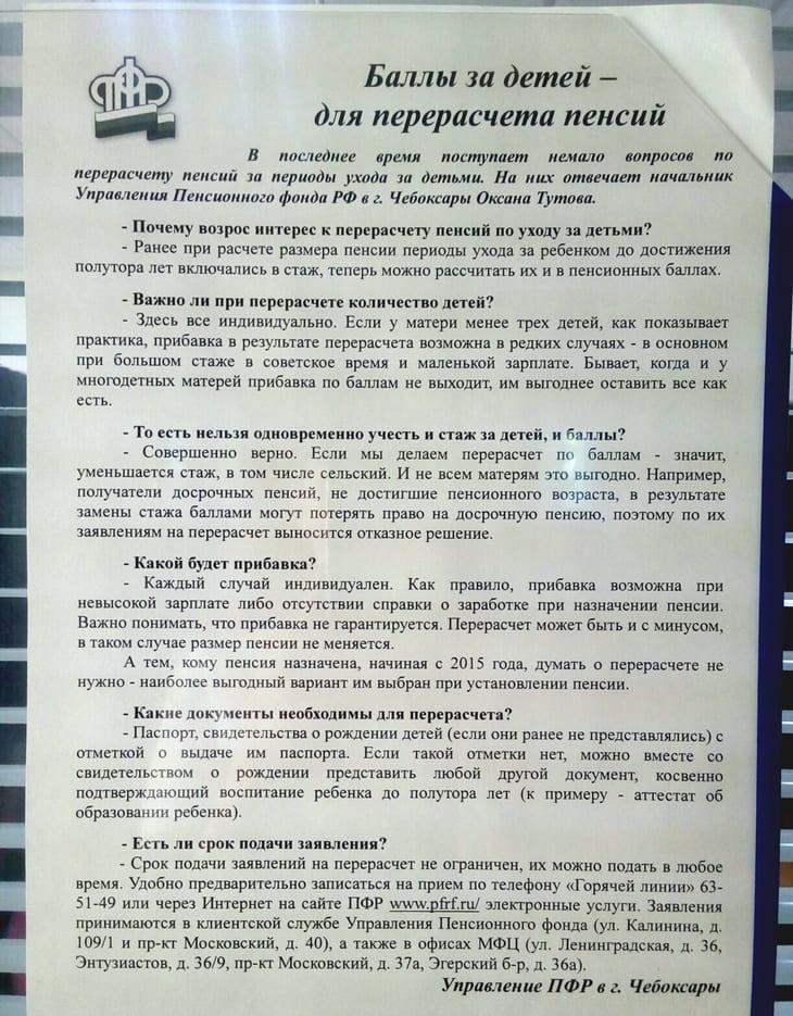Судебные приставы по алиментам города томска
