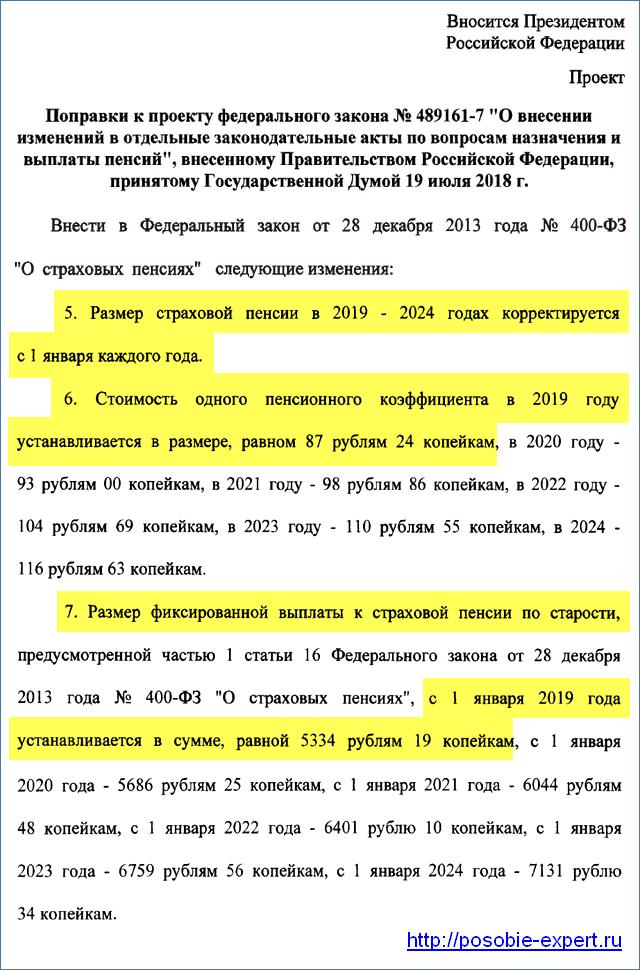 Сумма задолженности за свет 1000 р и пеня 1000 что делать