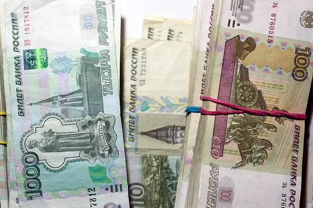 Какая минимальная пенсия по старости будет в 2019 году у пенсионеров в России
