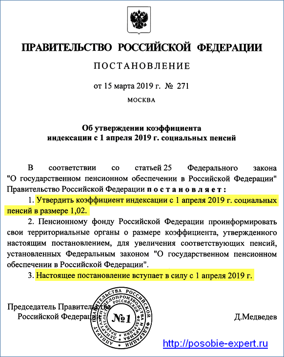 Досрочное погашение кредита в евразийском банке