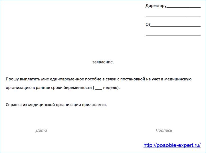 Судебные приставы по алиментам кировского района гекатеринбурга