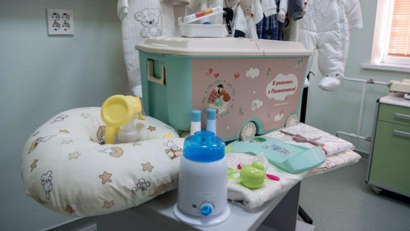 Я родился в Подмосковье» - наборы для новорожденных: что входит, кому положены, ЛьготОтвет