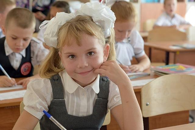 Пособия и материнский капитал на подготовку к школе, ЛьготОтвет