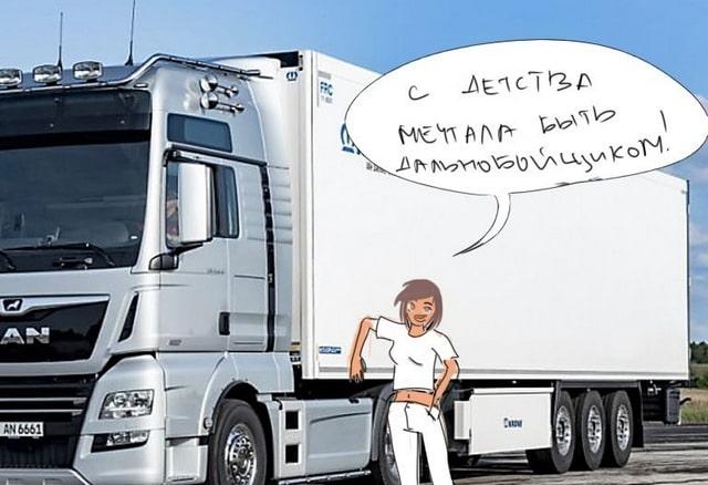 Новости, ЛьготОтвет