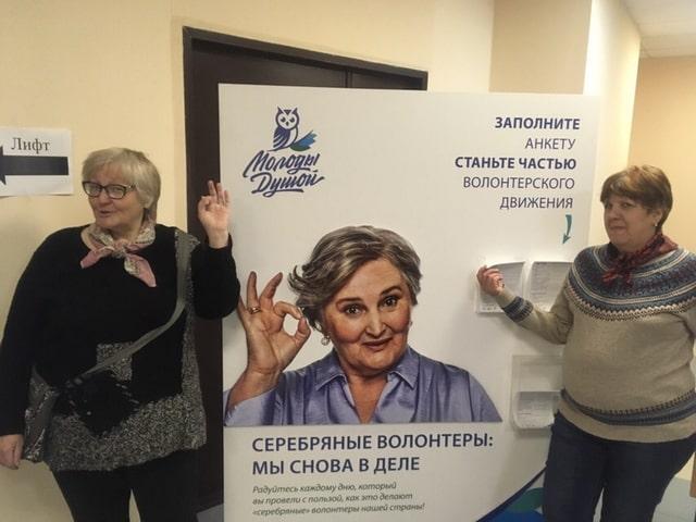 Клиенты отделения социальной реабилитации и активного долголетия