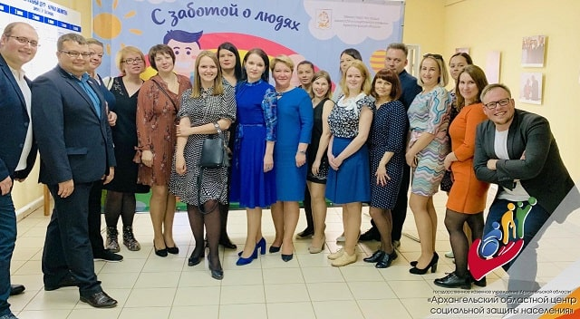 Коллектив Архангельского областного центра социальной защиты населения