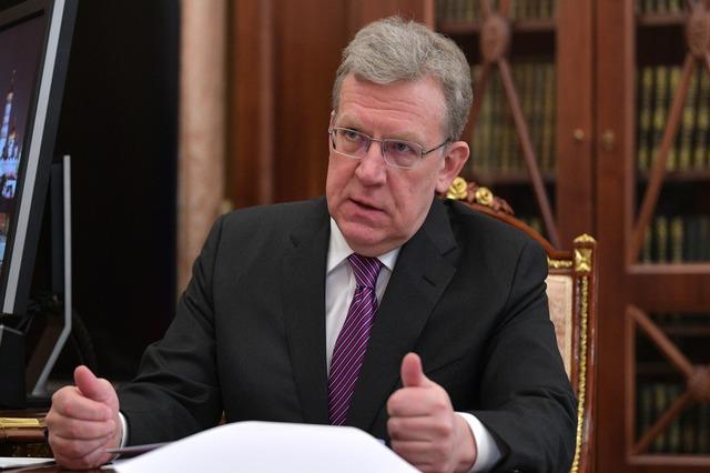 Алексей Кудрин 21 января 2019 года