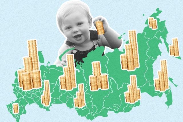 Путинские выплаты 2020: где и сколько заплатят