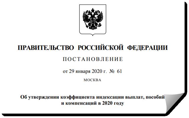 Детские деньги на ребенка до 18 лет в москве