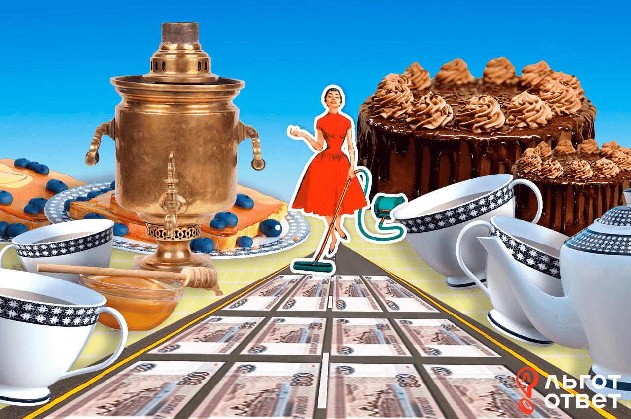 В России домохозяйкам предложили выплачивать пособие