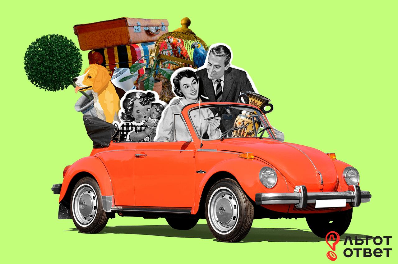 Госпрограмма Семейный автомобиль 2020