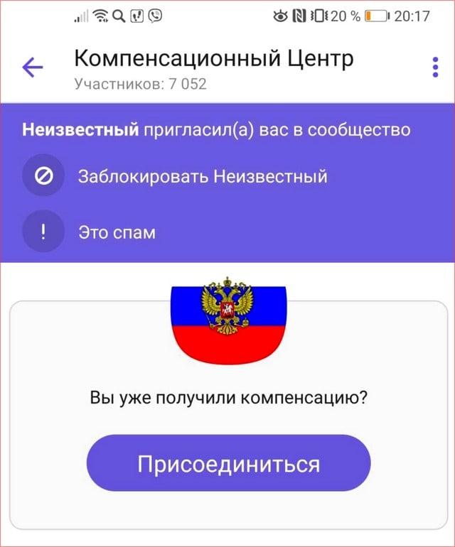 Социальные выплаты по Указу Президента - правда или нет