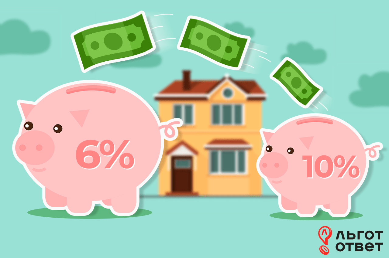 Рефинансировать ипотеку с маткапиталом станет проще