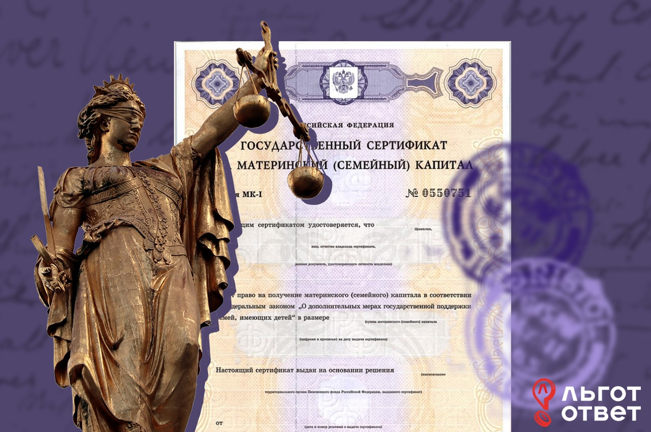 Президент подписал поправки в закон о материнском капитале с 2020 года