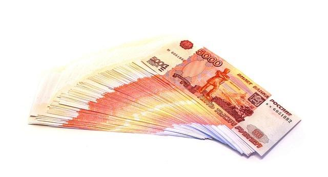 Единовременная выплата 10000 рублей к 73-й годовщине Победы