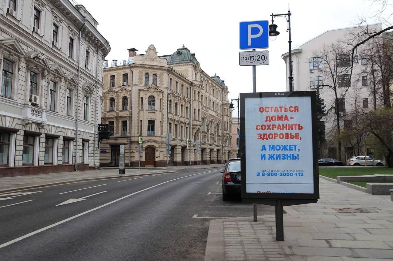 Новые ограничения в Москве в связи с коронавирусом — указ Сергея Собянина от 10 ноября 2020 года